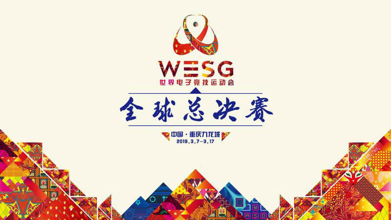 wesg-2019-2019-preview