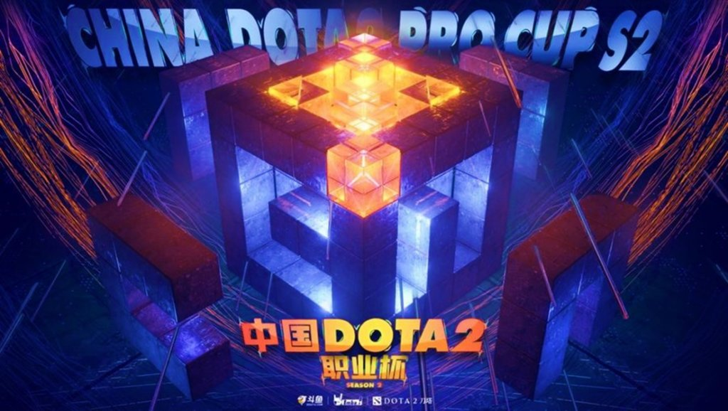 China Dota2 Pro Cup Season 2
