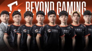 Beyond Gaming will likely go far at Worlds 2021 – The Ultimate Dark Horse